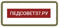 Информационно-образовательный портал
